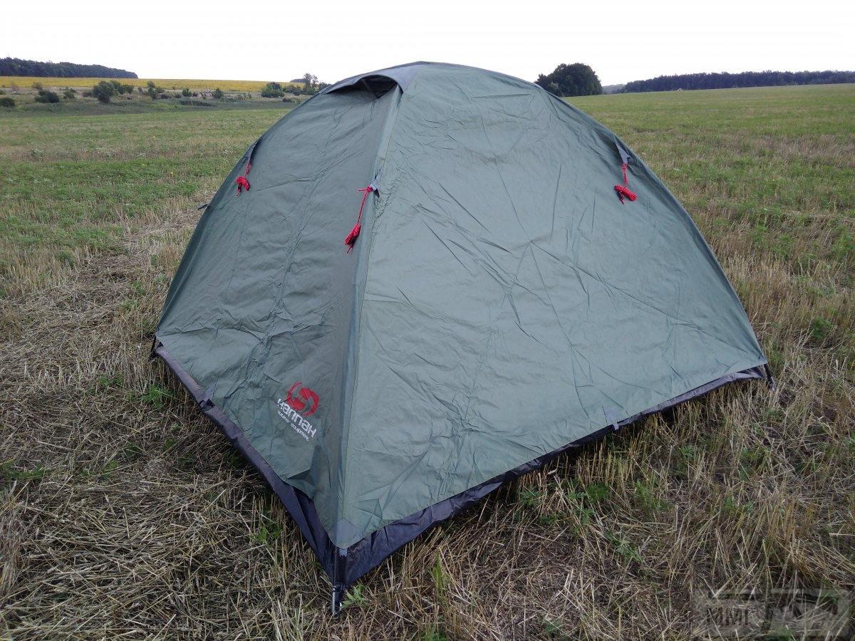 32576 - 3х местная палатка Hannah + тент (Чехия)