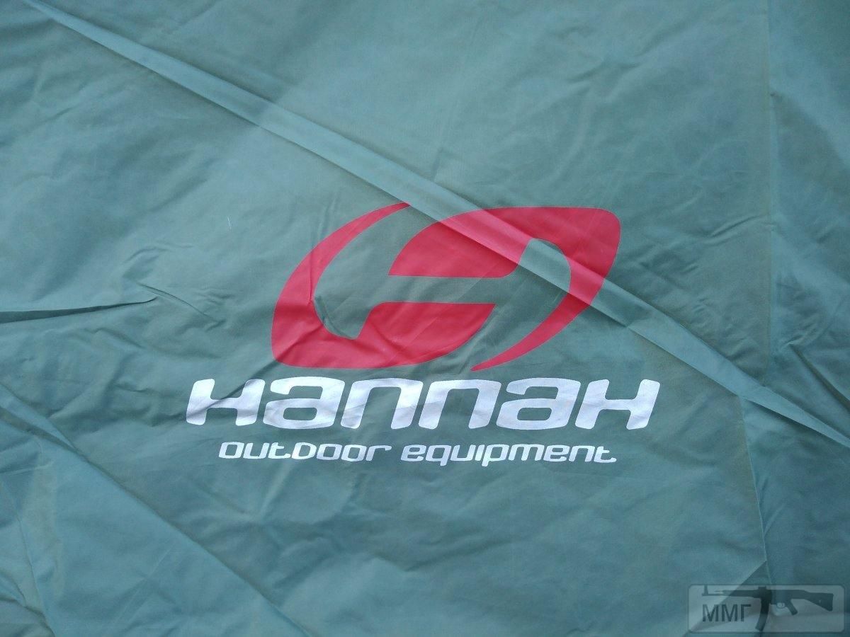 32578 - 3х местная палатка Hannah + тент (Чехия)