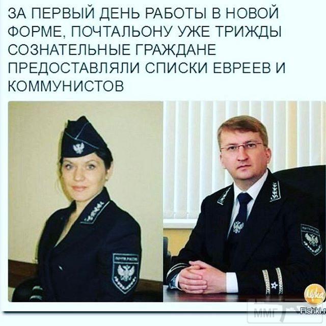 32627 - А в России чудеса!