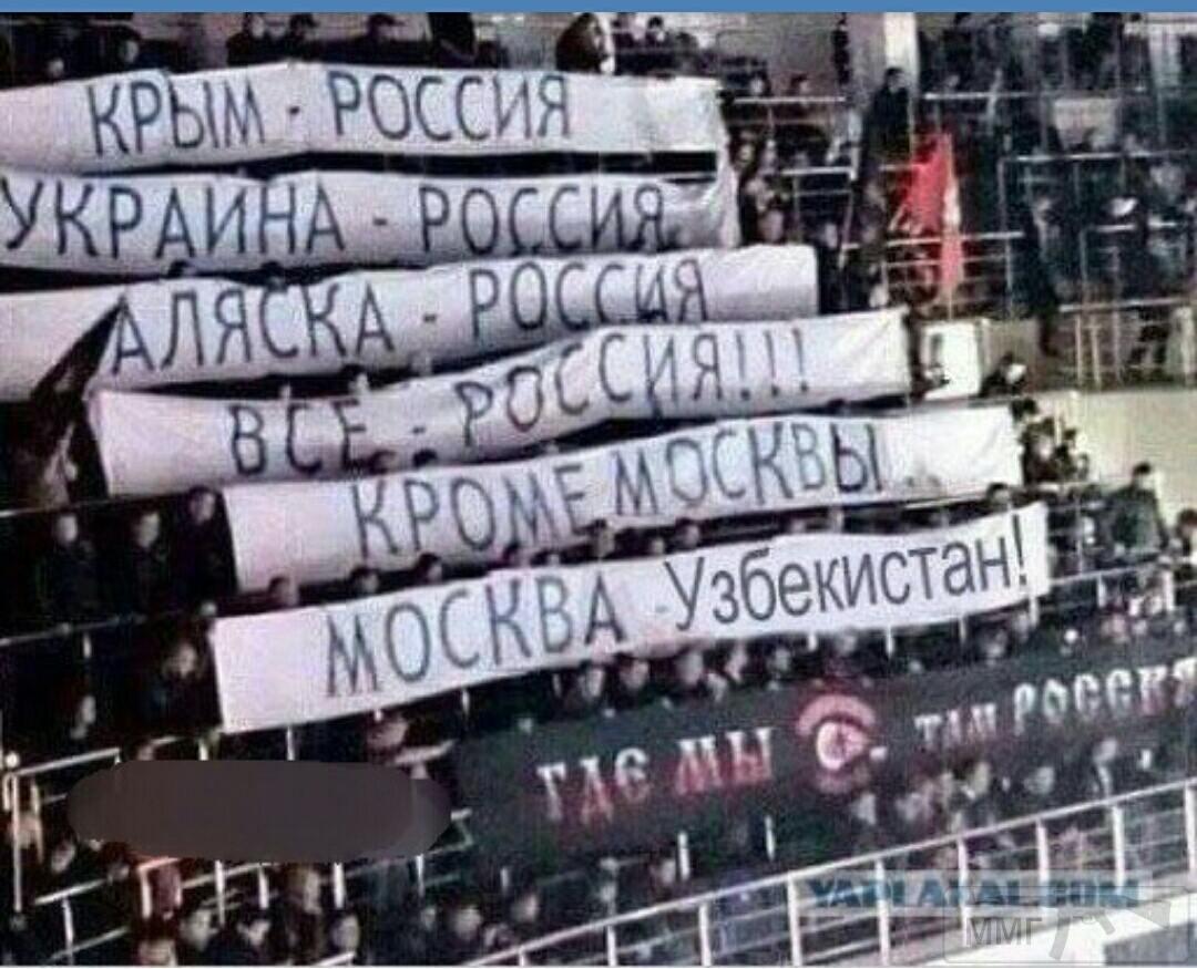32628 - А в России чудеса!