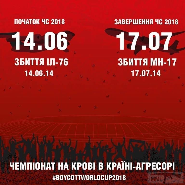 32629 - А в России чудеса!
