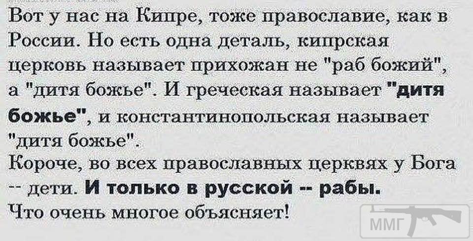 32631 - А в России чудеса!