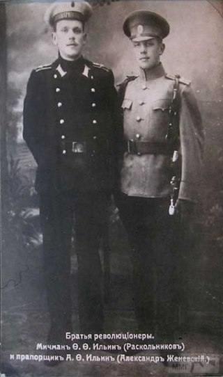 32645 - Февральская Революция 1917 года