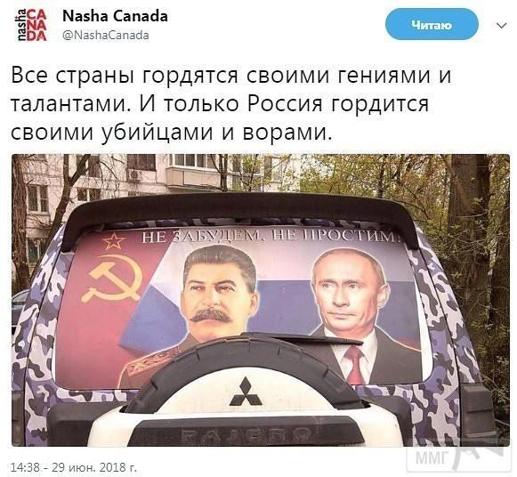 32674 - А в России чудеса!
