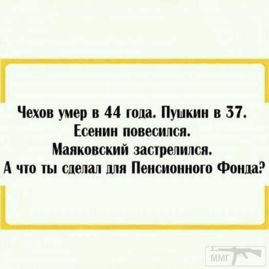 32679 - А в России чудеса!