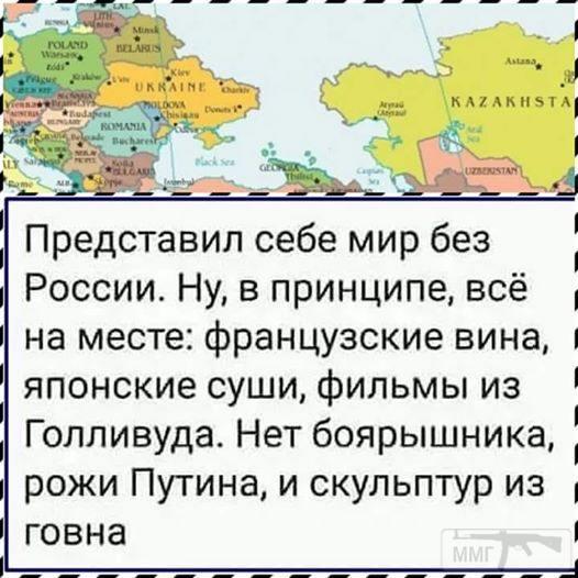 32680 - А в России чудеса!