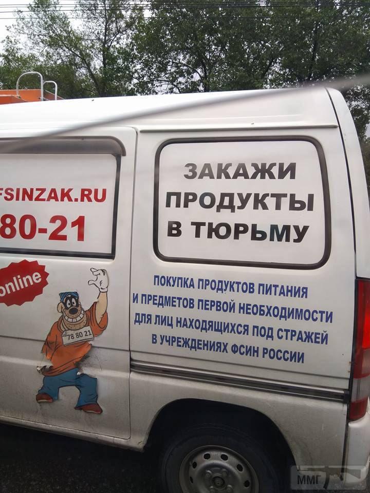 32704 - А в России чудеса!