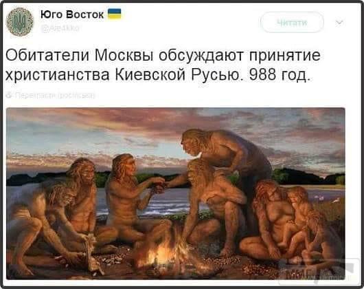 32706 - А в России чудеса!