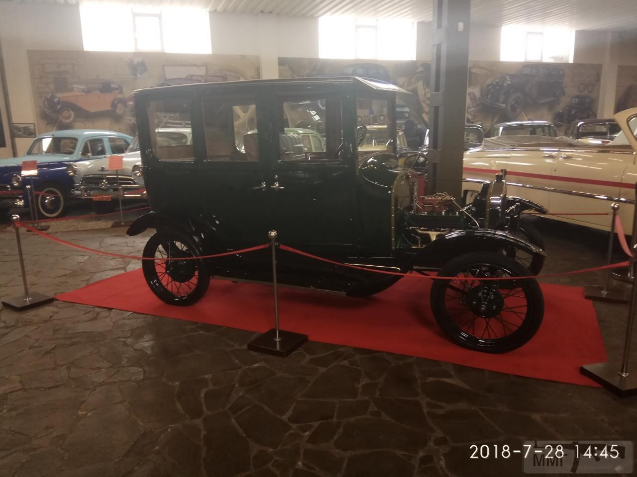 32713 - Музей техники Фаэтон в г. Запорожье