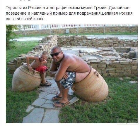 32722 - А в России чудеса!