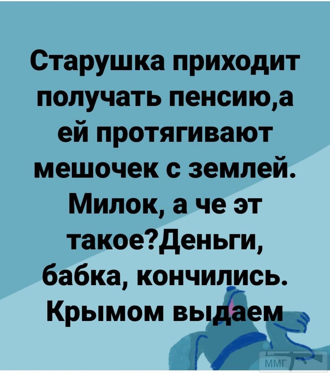 32726 - А в России чудеса!