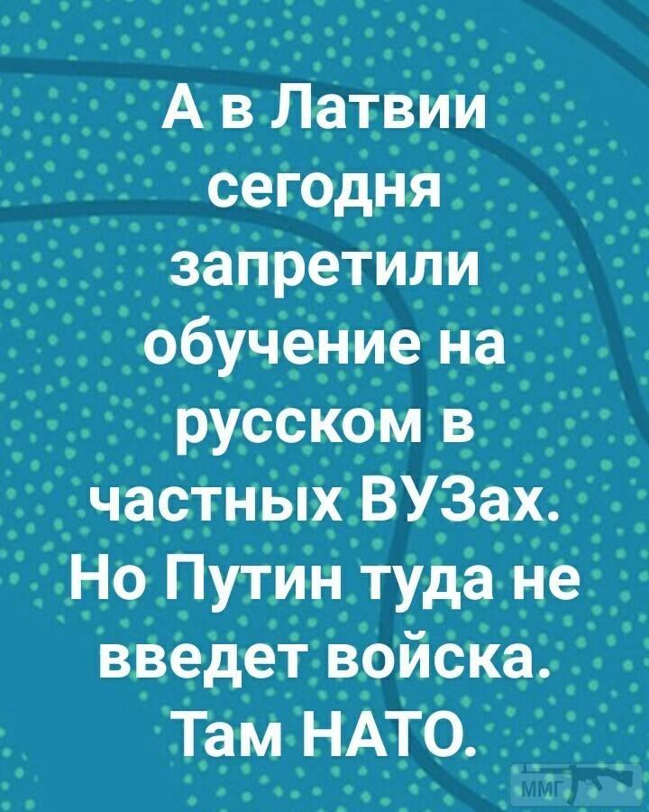 32727 - А в России чудеса!