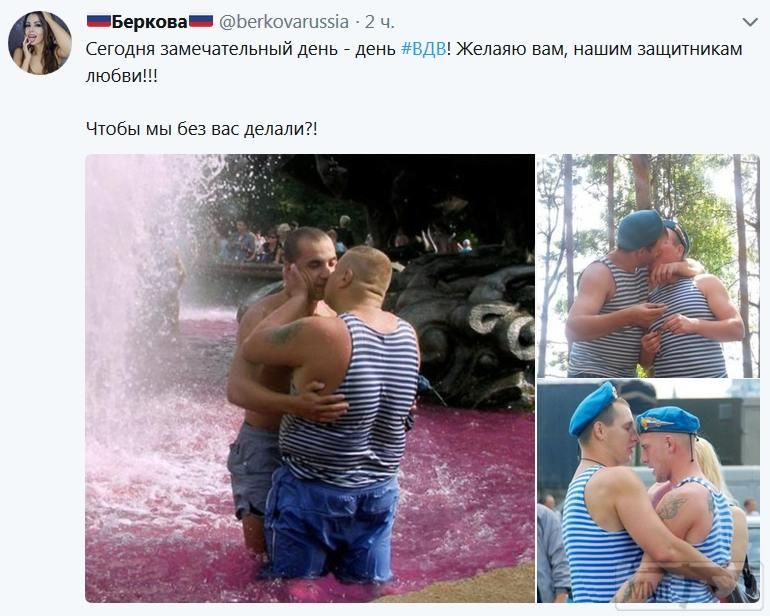 32764 - А в России чудеса!