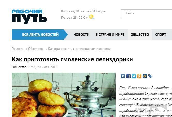 32771 - А в России чудеса!