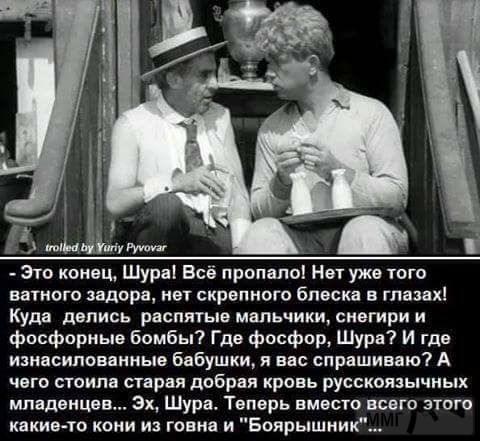 32786 - А в России чудеса!