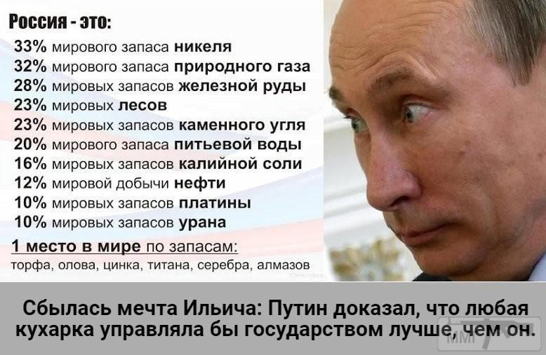 32792 - А в России чудеса!