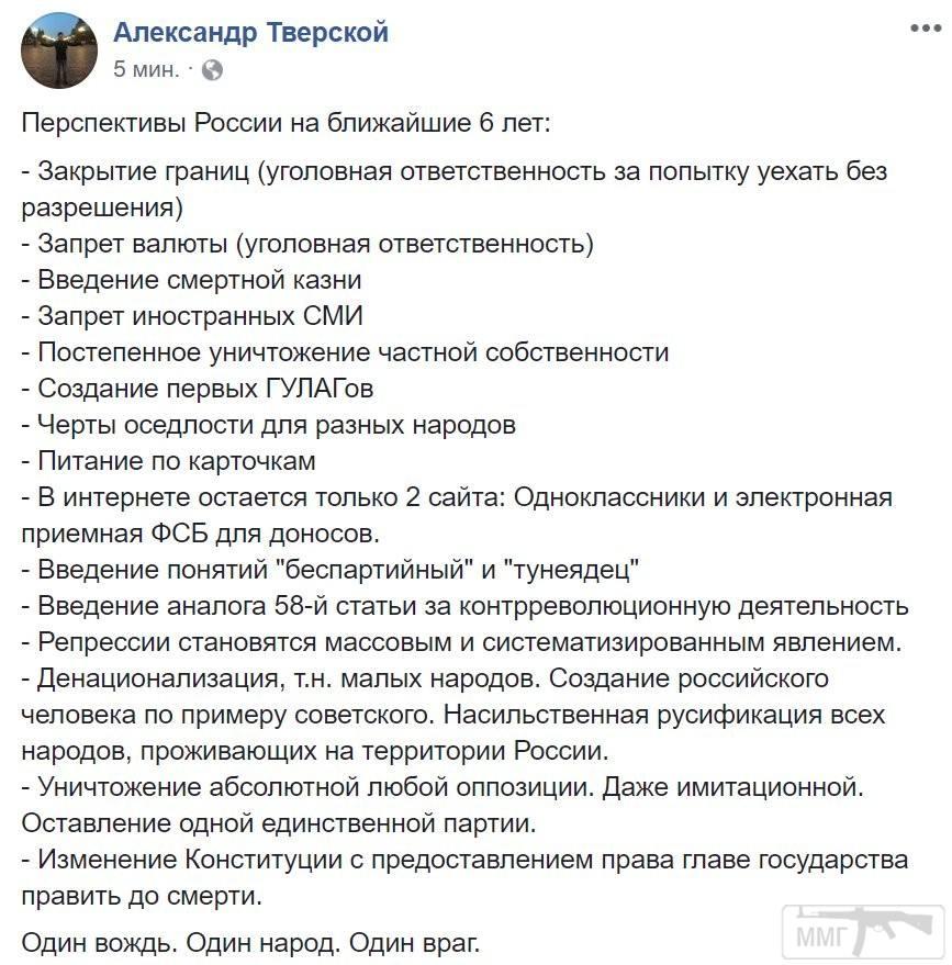 32793 - А в России чудеса!