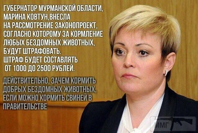 32807 - А в России чудеса!