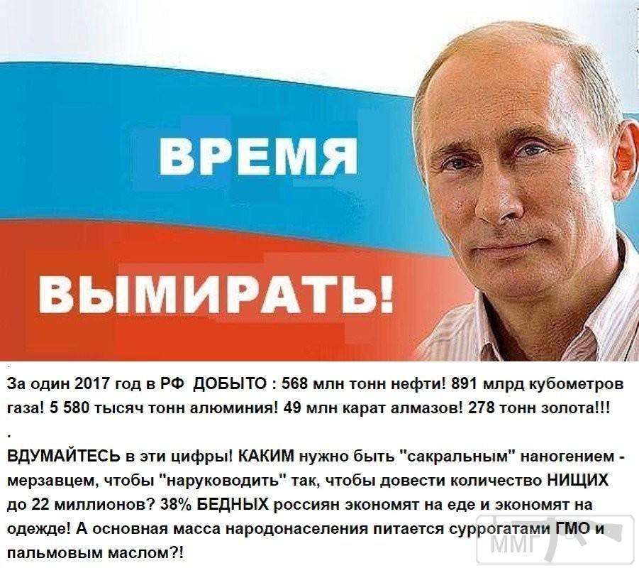 32808 - А в России чудеса!
