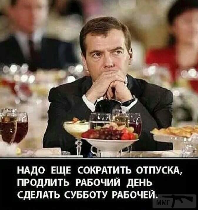 32809 - А в России чудеса!