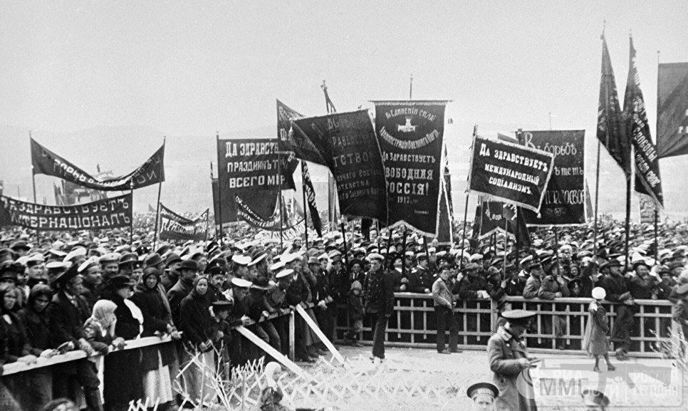 Года свадебные, картинки февральской революции 1917