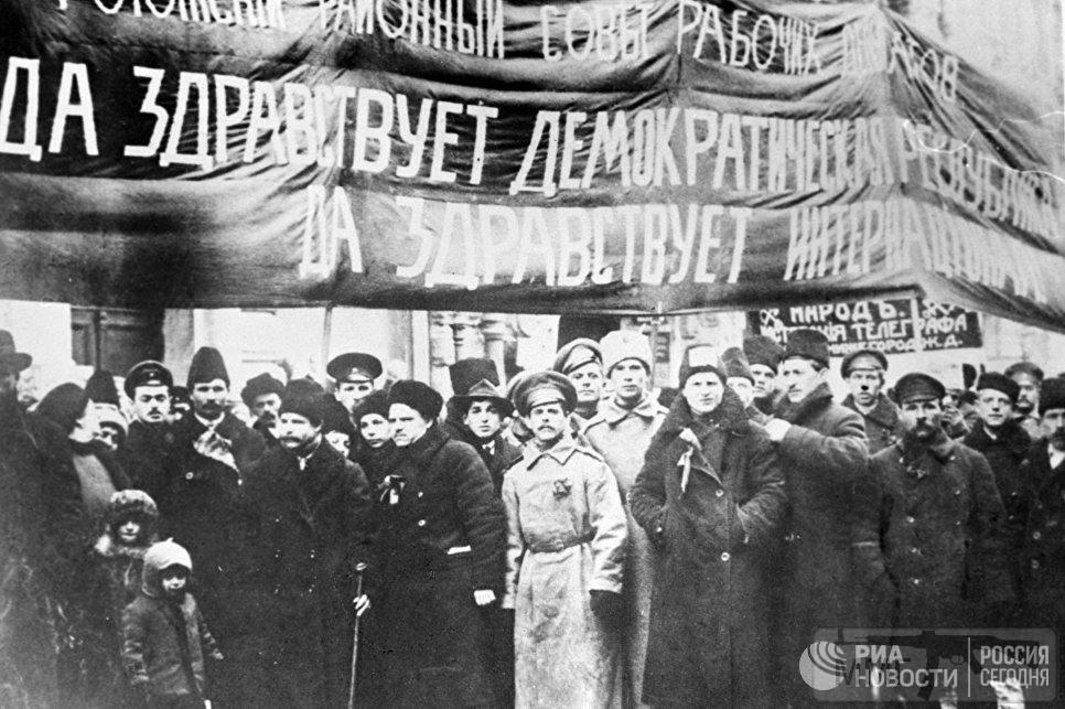 32860 - Февральская Революция 1917 года