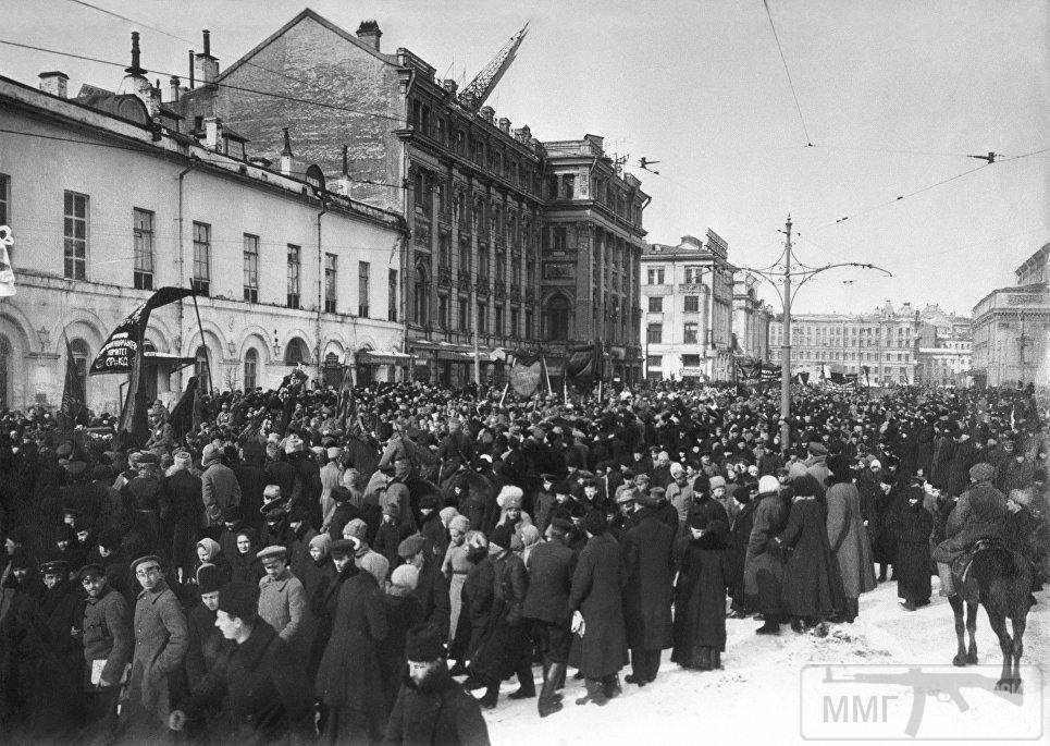 32861 - Февральская Революция 1917 года