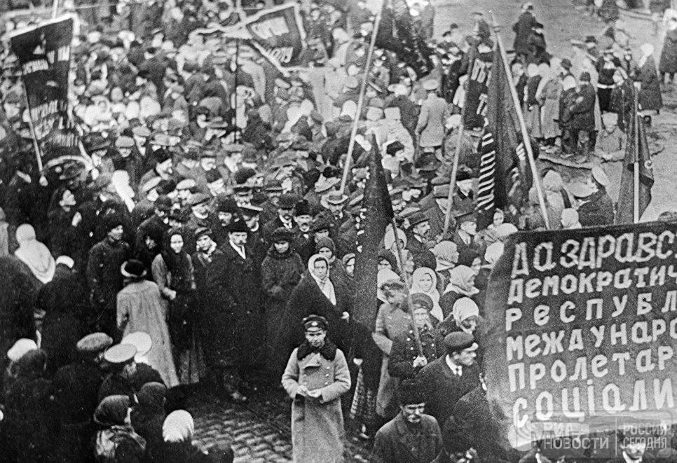 32862 - Февральская Революция 1917 года