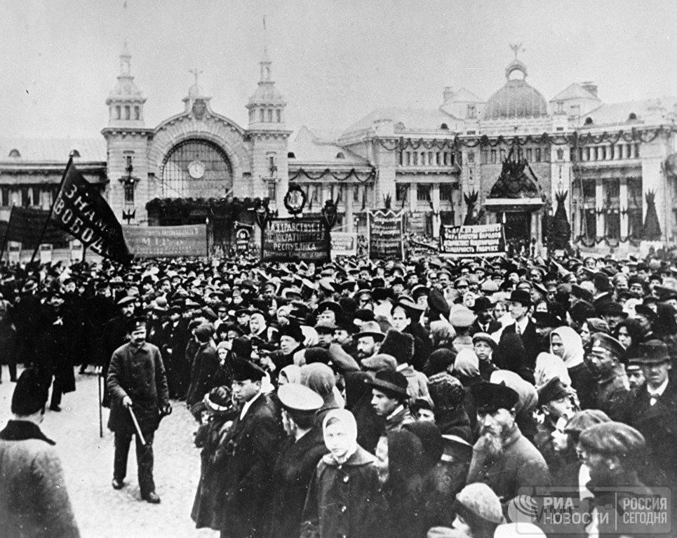 32863 - Февральская Революция 1917 года