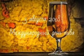 32864 - Пить или не пить? - пятничная алкогольная тема )))