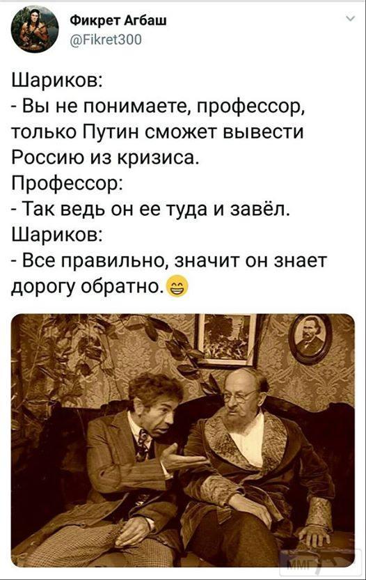 32873 - А в России чудеса!