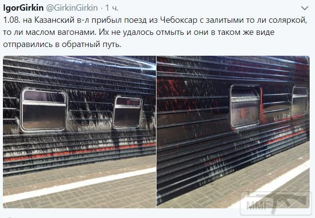 32874 - А в России чудеса!