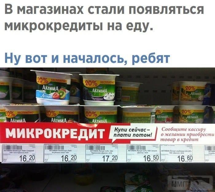 32880 - А в России чудеса!