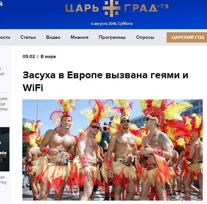 32881 - А в России чудеса!