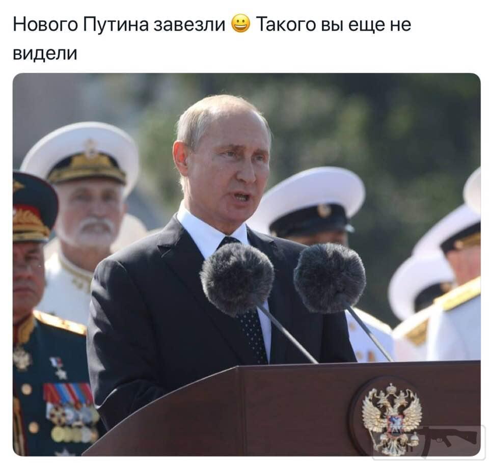 32883 - А в России чудеса!