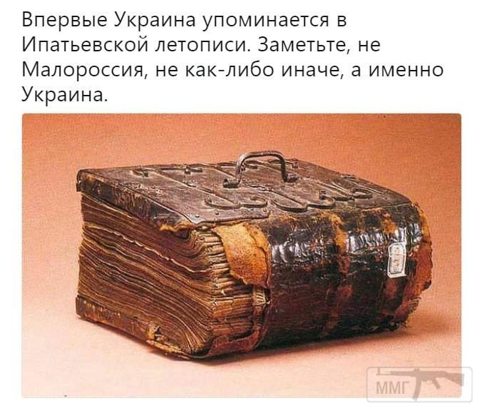 32888 - Украинцы и россияне,откуда ненависть.