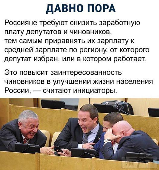 32892 - А в России чудеса!