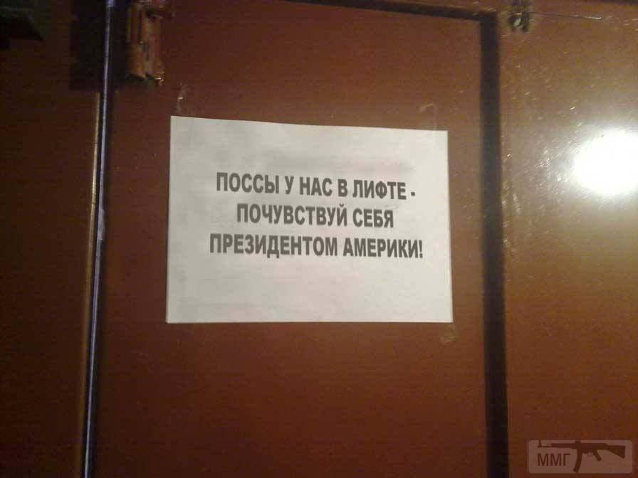 32893 - А в России чудеса!