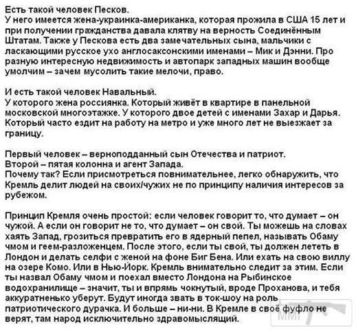 32895 - А в России чудеса!