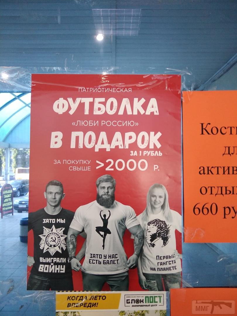 32916 - А в России чудеса!