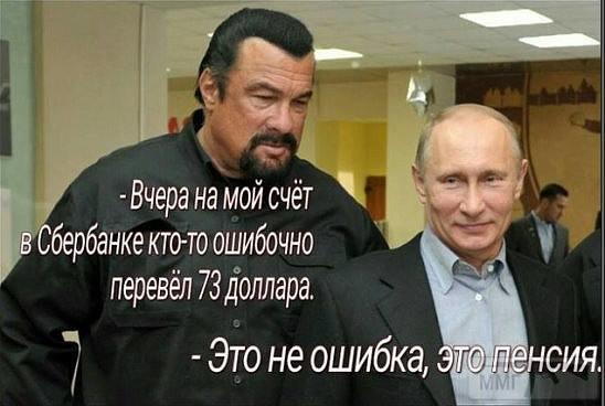 32962 - А в России чудеса!