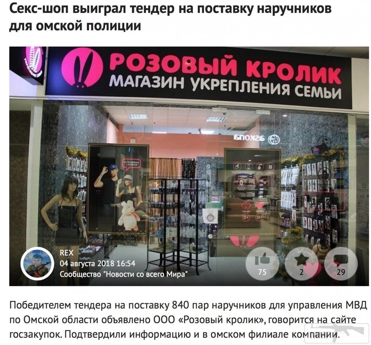 32963 - А в России чудеса!