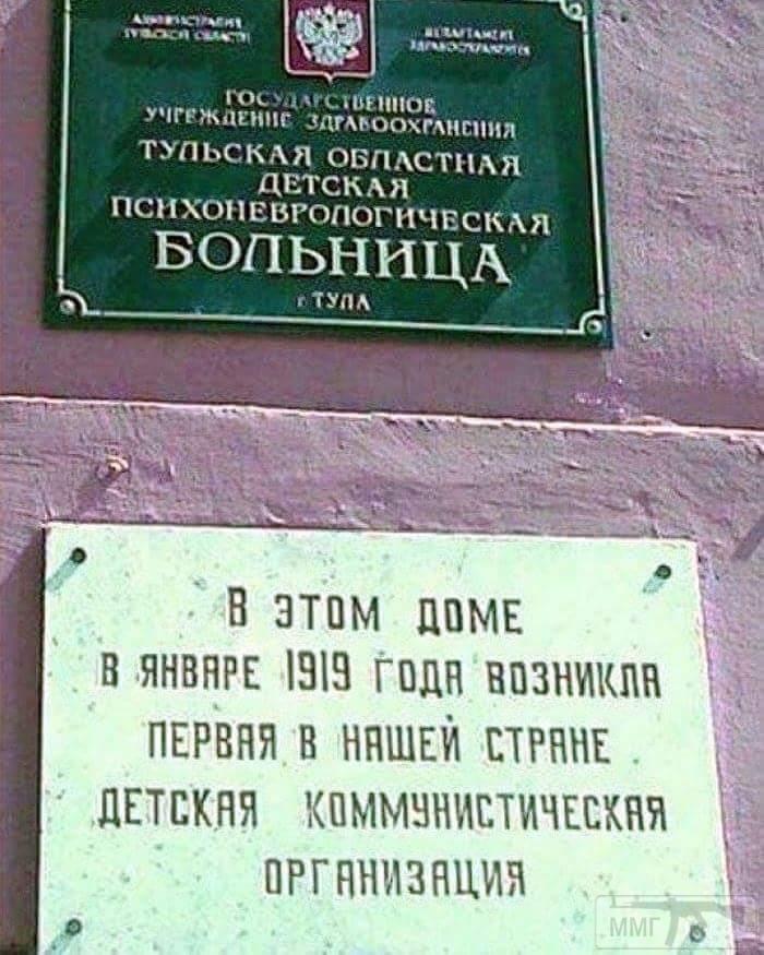 32964 - А в России чудеса!