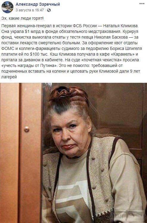 32969 - А в России чудеса!