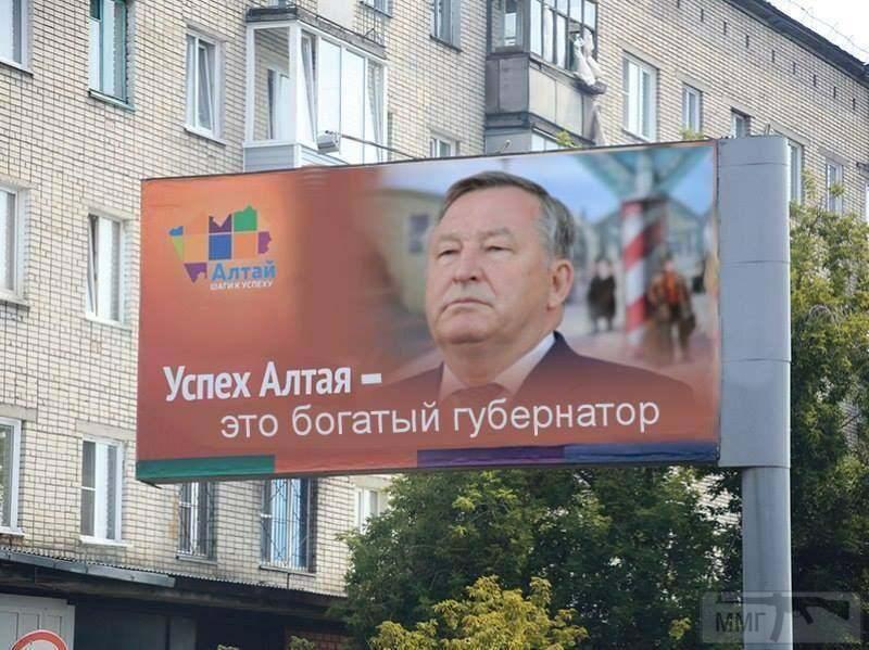 32971 - А в России чудеса!