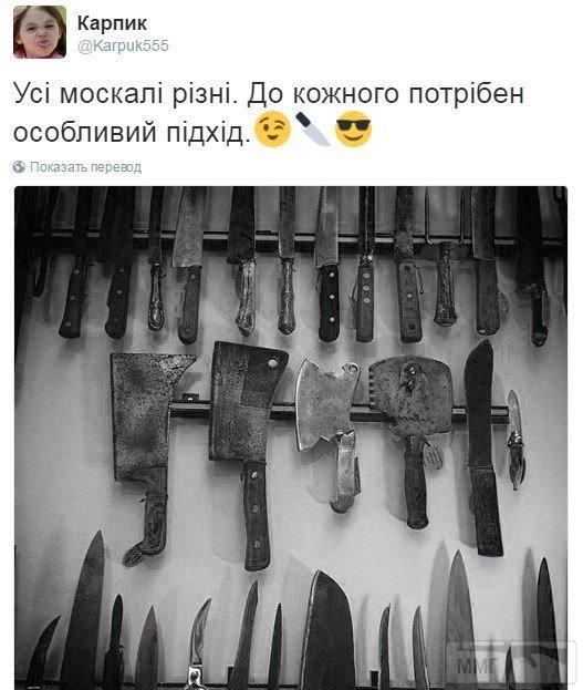 32974 - А в России чудеса!