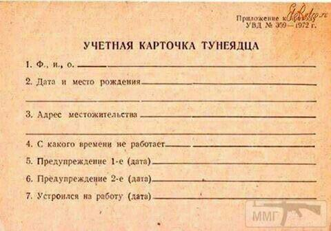 32975 - А в России чудеса!
