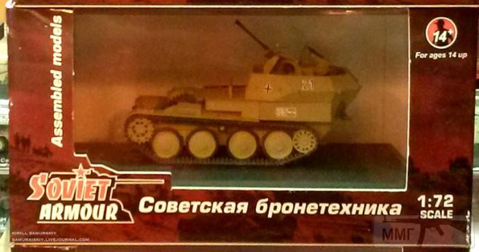 33001 - А в России чудеса!