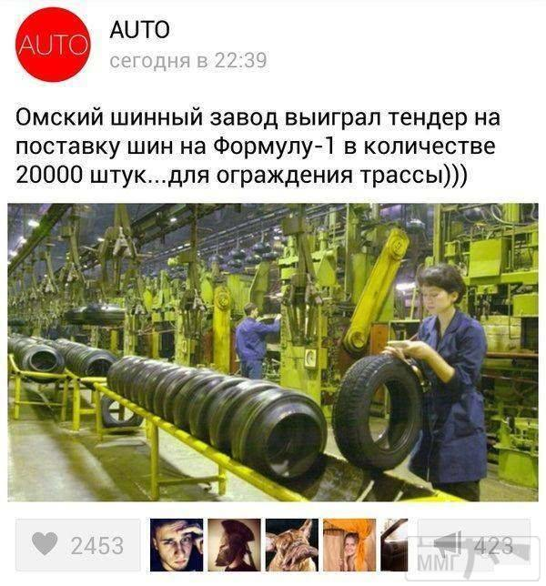 33002 - А в России чудеса!