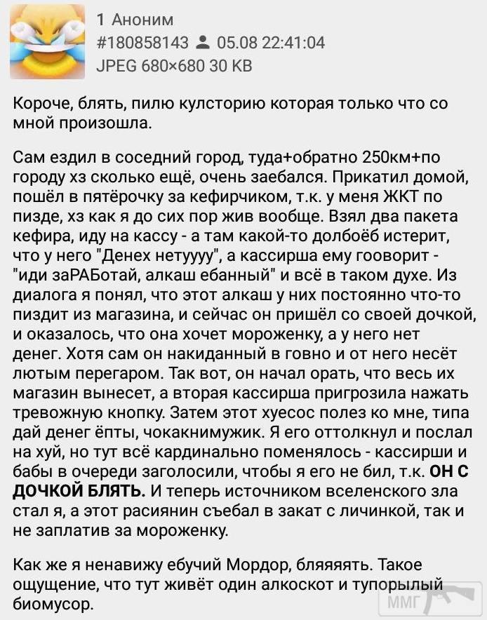 33005 - А в России чудеса!
